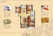 绿地・国际花都3室2厅2卫117平方米户型图