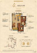金科中央公园城2室2厅1卫0平方米户型图