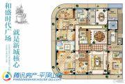 和盛时代广场6室3厅4卫450平方米户型图