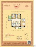 桃花源里3室2厅2卫103--128平方米户型图