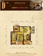 信达香格里3室2厅1卫86平方米户型图