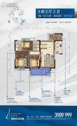 碧桂园・海湾城3室2厅2卫100--111平方米户型图