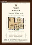 葡萄园・城市花园3室2厅2卫118平方米户型图