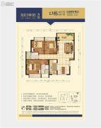 旭日华庭二期3室2厅2卫90平方米户型图