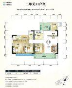 后海名门4室2厅3卫154平方米户型图