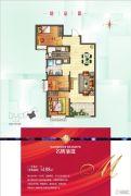 名辉豪庭3室2厅1卫108平方米户型图