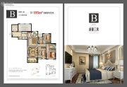 中梁・百悦国际3室2厅2卫105平方米户型图