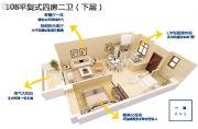 中航城花园4室2厅2卫108平方米户型图