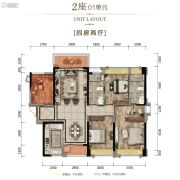 富丰君御4室2厅2卫147平方米户型图