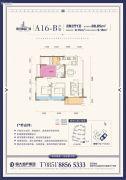 恒大都会广场2室2厅1卫88平方米户型图