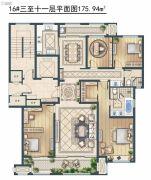 绿城・御京府东区4室2厅2卫175平方米户型图