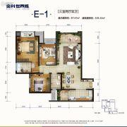 南川金科世界城3室2厅2卫87平方米户型图
