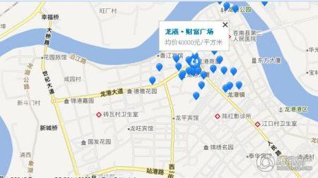 龙港・财富广场