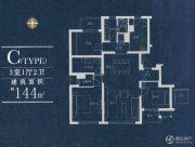 积水裕沁湖畔庭3室1厅2卫144平方米户型图