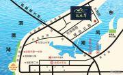 滨江观邸・纯水岸交通图