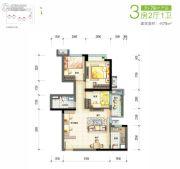 万科金域缇香3室2厅1卫0平方米户型图
