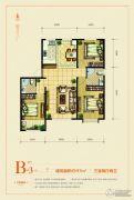 天成熙园3室2厅2卫117平方米户型图