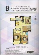 汇中广场3室2厅2卫139平方米户型图