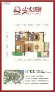 山水绿洲3室2厅2卫117平方米户型图