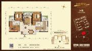 湛江君临世纪3室2厅2卫92平方米户型图