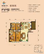 醴陵新华联广场4室2厅2卫139平方米户型图