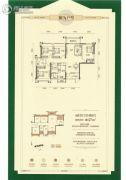 广投・龙象城4室2厅2卫127平方米户型图