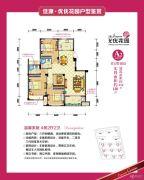 佳源优优花园4室2厅2卫114--128平方米户型图