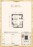 华府新天地1室1厅1卫69平方米户型图