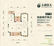 长融人和春天4室2厅2卫126平方米户型图