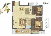 建业桂园2室2厅1卫83平方米户型图