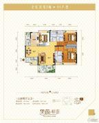 华茵・桂语3室2厅3卫125平方米户型图