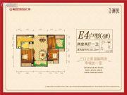 重庆巴南万达广场2室2厅1卫105平方米户型图