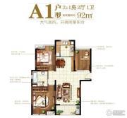 中冶梧桐园3室2厅1卫92平方米户型图