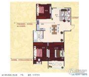 汇仙湖・金水湾3室2厅1卫131平方米户型图