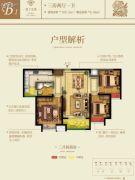 实地玫瑰庄园3室2厅1卫108平方米户型图