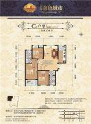 鹏程金色城市3室2厅2卫122平方米户型图