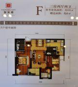 俊发城3室2厅2卫98平方米户型图