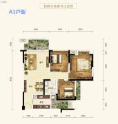 广元世纪城・红星美凯龙3室2厅1卫79平方米户型图
