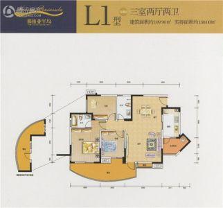 那维亚半岛  l1户型(奇偶层)  3室2厅2
