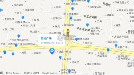 漯河・昌建广场