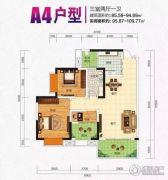 东辰・永兴国际3室2厅1卫95--109平方米户型图