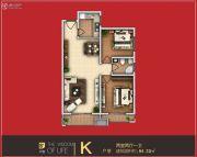 智慧新城2室2厅1卫94平方米户型图