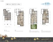 和家园・雍园183平方米户型图