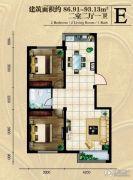 河畔曙光三期2室2厅1卫86--93平方米户型图