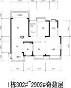 华晨・东方时代广场3室2厅2卫0平方米户型图