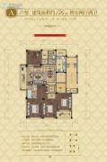 玉兰广场4室2厅2卫176平方米户型图