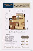 麒龙城市广场3室2厅2卫0平方米户型图