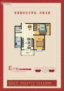 龙城半岛2室2厅2卫90平方米户型图