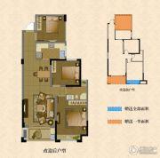 南湖学府2室2厅1卫93--95平方米户型图