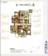 外滩一号4室4厅5卫266平方米户型图